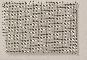 Stahl Drahtgewebe, flexibel, verzinkt, Mw = 1,0